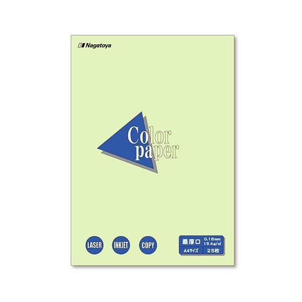 (まとめ) 長門屋商店 Color Paper A4最厚口 若草 ナ-3506 1冊(25枚) 【×30セット】