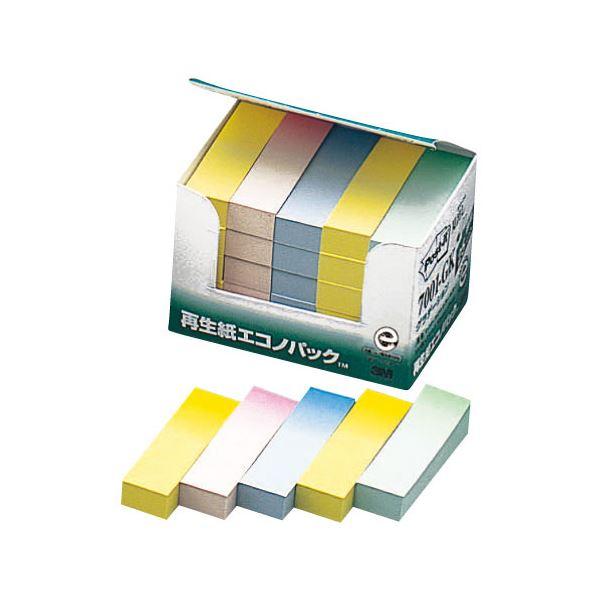 (まとめ) 3M ポスト・イット エコノパック見出し 再生紙 50×15mm グラデーション4色 7001-GK 1パック(25冊) 【×10セット】