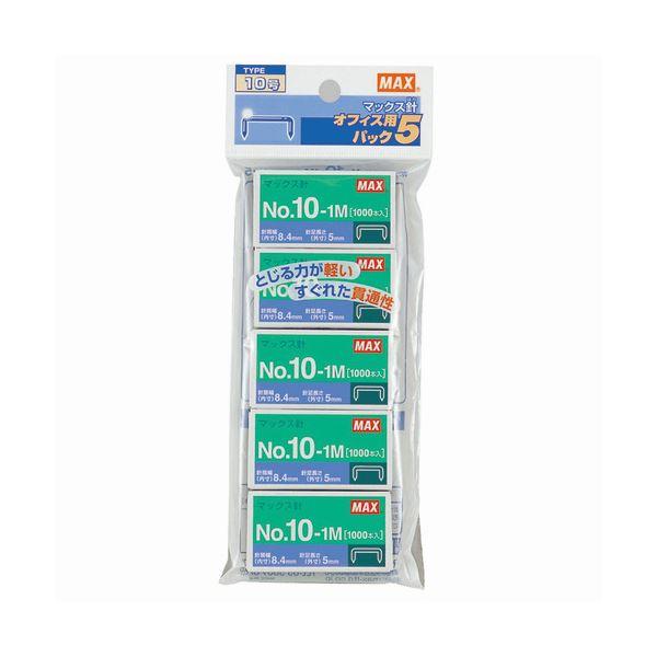 (まとめ) マックス ホッチキス針 小型10号シリーズ 50本連結×20個入 No.10-1M 1パック(5箱) 【×30セット】