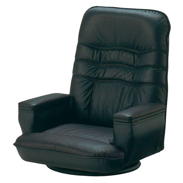 SPR-本革収納付 座椅子 フロアチェア ブラック 【完成品】