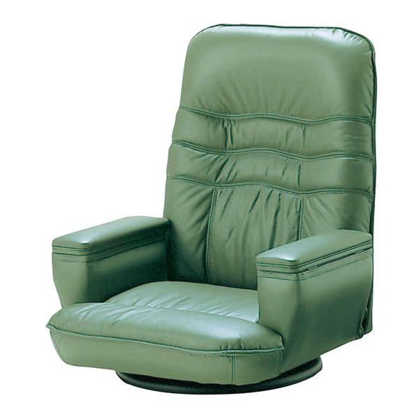 SPR-本革収納付 座椅子 フロアチェア グリーン 【完成品】