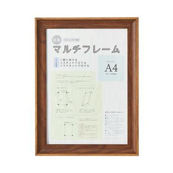 (まとめ)アスト 3WAYマルチフレーム ブラウンA4 746745 1枚【×10セット】