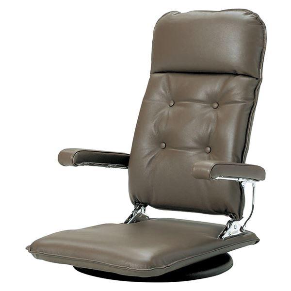 MFR-本革 座椅子 フロアチェア ブラウン 【完成品】
