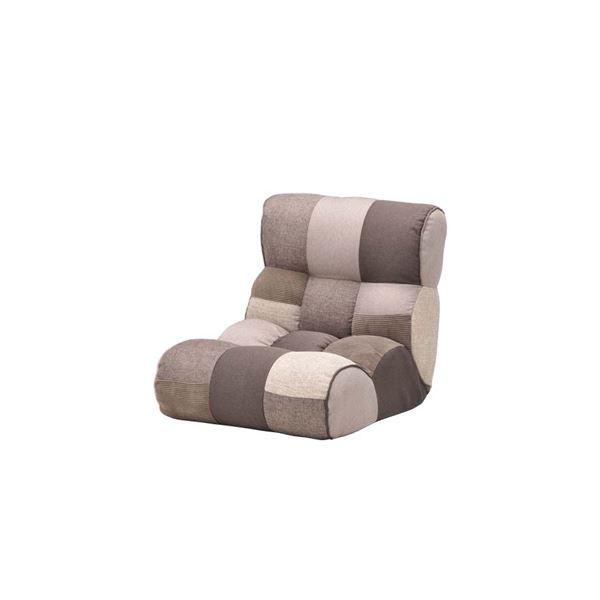 ソファー座椅子/フロアチェア 【TONE トーン】 ワイドタイプ 41段階リクライニング 『ピグレットJr』
