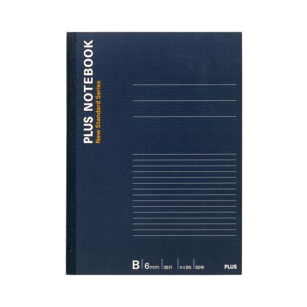 (まとめ)プラス ノートブック NO-005BS B5 B罫10冊【×30セット】