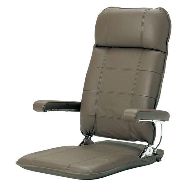 MF-本革 座椅子 フロアチェア ブラウン 【完成品】
