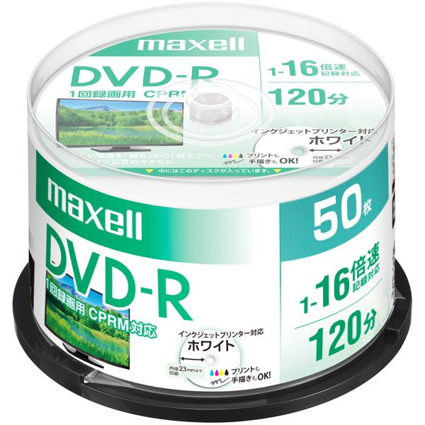 Maxell 録画用 DVD-R 標準120分 16倍速 CPRM プリンタブルホワイト50枚スピンドルケース DRD120PWE.50SP:リコメン堂生活館