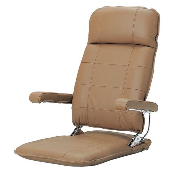 MF-本革 座椅子 フロアチェア ライトブラウン 【完成品】