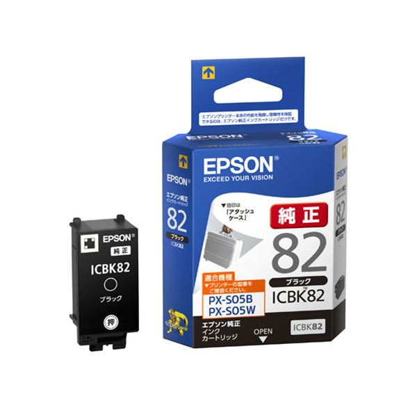 (まとめ) エプソン インクカートリッジ ブラックICBK82 1個 【×10セット】