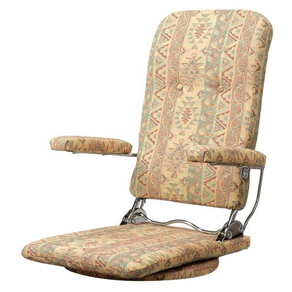MCR-エスカ 座椅子 フロアチェア イエロー 【完成品】