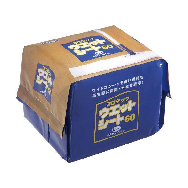 市場 掃除用品 フロア ご注文で当日配送 カーペット掃除用品 ウエットシート まとめ 山崎産業 ウエットシート60 ×30セット MO511-060X-MB 1パック 220×640mm 5枚