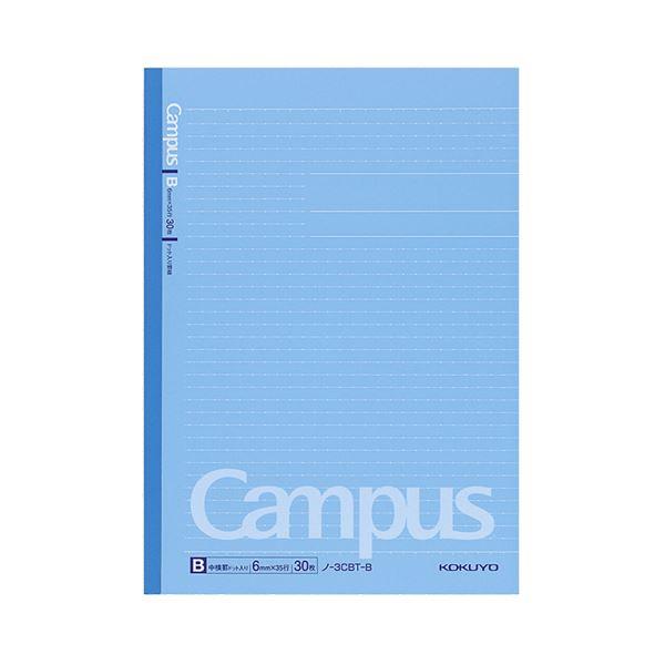 (まとめ) コクヨキャンパスノート(ドット入り罫線・カラー表紙) セミB5 B罫 30枚 青 ノ-3CBT-B 1冊 【×100セット】