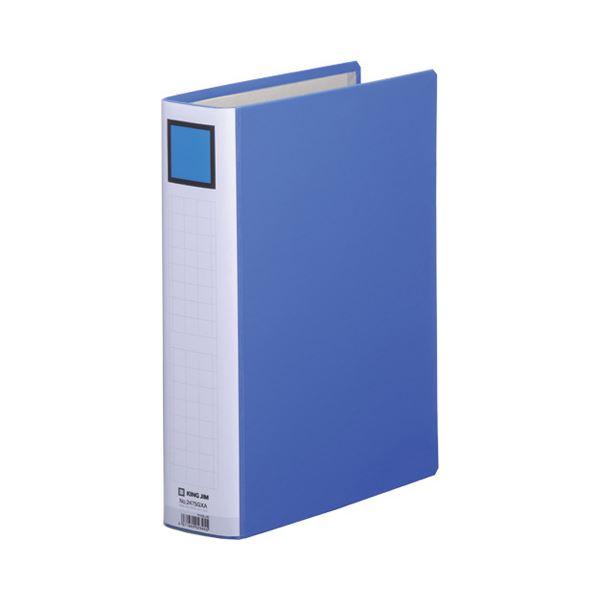 (まとめ) キングファイル スーパードッチ(脱・着)イージー GXシリーズ A4タテ 500枚収容 背幅66mm 青 2475GXA 1冊 【×30セット】