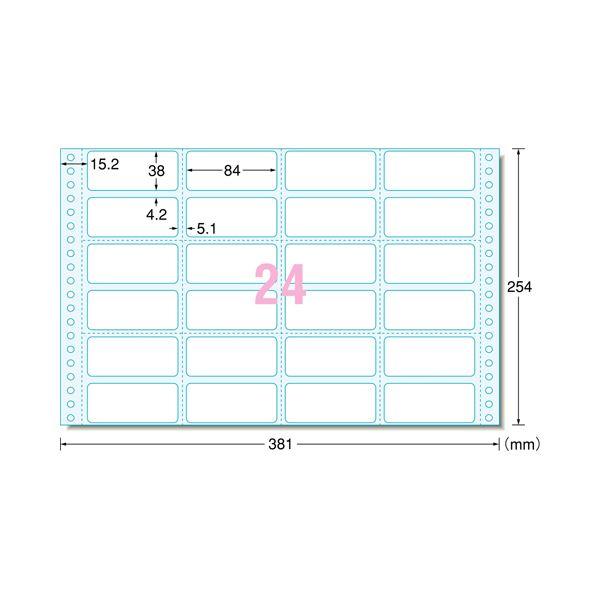 エーワン コンピュータフォームラベル15×10インチ スタンダードタイプ4列 24面 84×38mm 28011 1箱(500折)
