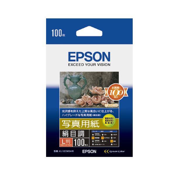 (まとめ) エプソン EPSON 写真用紙<絹目調> L判 KL100MSHR 1箱(100枚) 【×10セット】