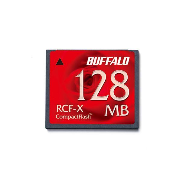 (まとめ) バッファロー コンパクトフラッシュ 128MB RCF-X128MY 1枚 【×5セット】