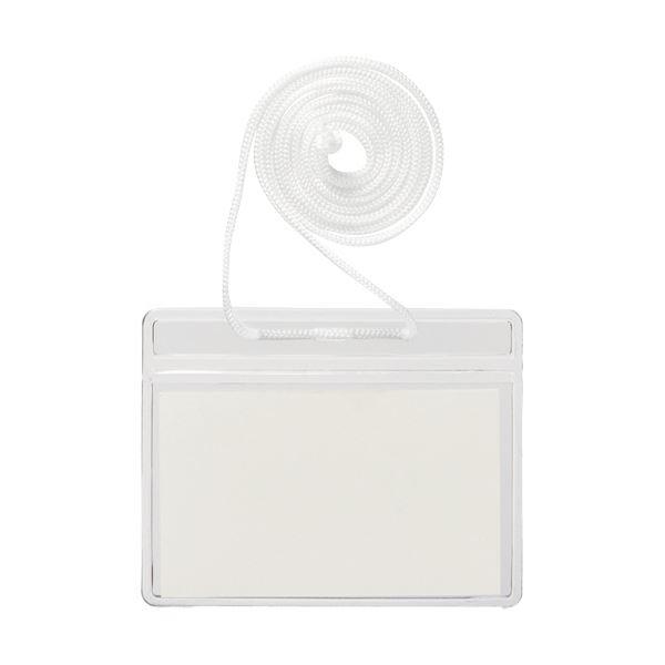 (まとめ) ソニック イベント名札 セミハードタイプ名刺サイズ VN-8139 1パック(30枚) 【×10セット】