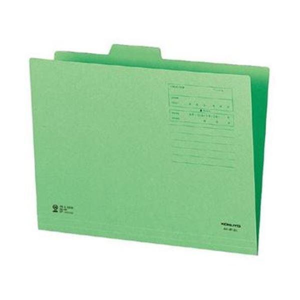 (まとめ)コクヨ 1/4カットフォルダー(カラー)A4 第2見出し 緑 A4-4F-2G 1セット(10冊)【×20セット】