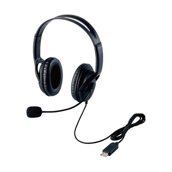 (まとめ)エレコムUSBヘッドセット(両耳大型オーバーヘッドタイプ) ブラック HS-HP28UBK 1個【×2セット】