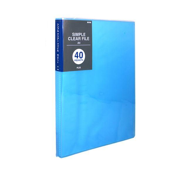 (まとめ) プラス シンプルクリアーファイルA4タテ 40ポケット 背幅20mm ブルー FC-240SC 1冊 【×30セット】