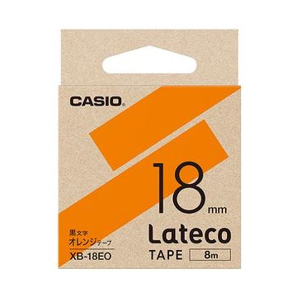 テープ交換も簡単 まとめ カシオ ラテコ 詰替用テープ18mm×8m XB-18EO 新作通販 1個 黒文字 オレンジ 爆買い新作 ×10セット
