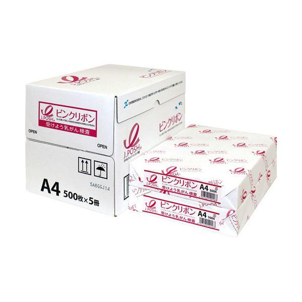 (まとめ) 日本製紙 ピンクリボンPPC A464g/m2 01A58Q3A4 1箱(2500枚:500枚×5冊) 【×5セット】