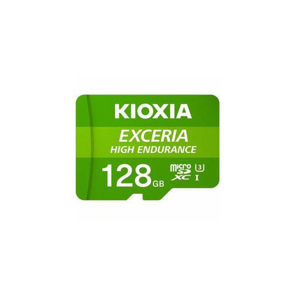 MicroSDカード EXCERIA HIGH 価格 交渉 送料無料 ENDURANCE KIOXIA 送料無料 KEMU-A128G ディスカウント 128GB