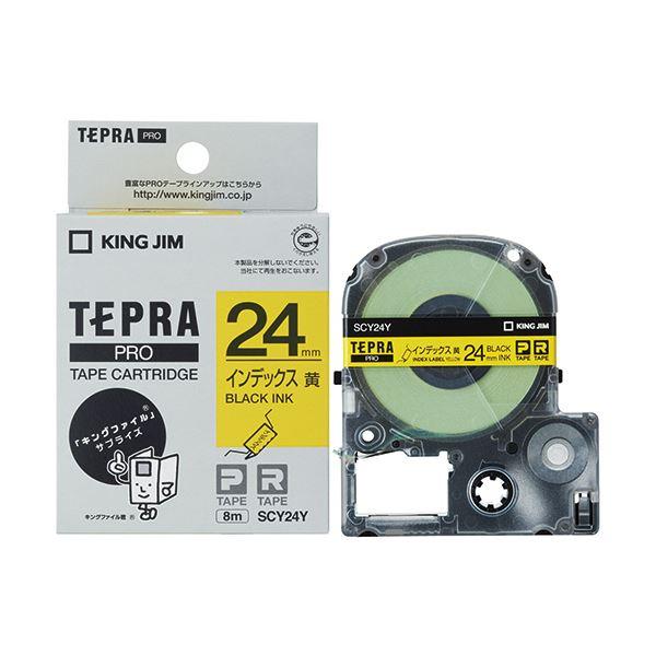 (まとめ)キングジム テプラ PROテープカートリッジ インデックスラベル 24mm 黄/黒文字 SCY24Y 1個【×5セット】