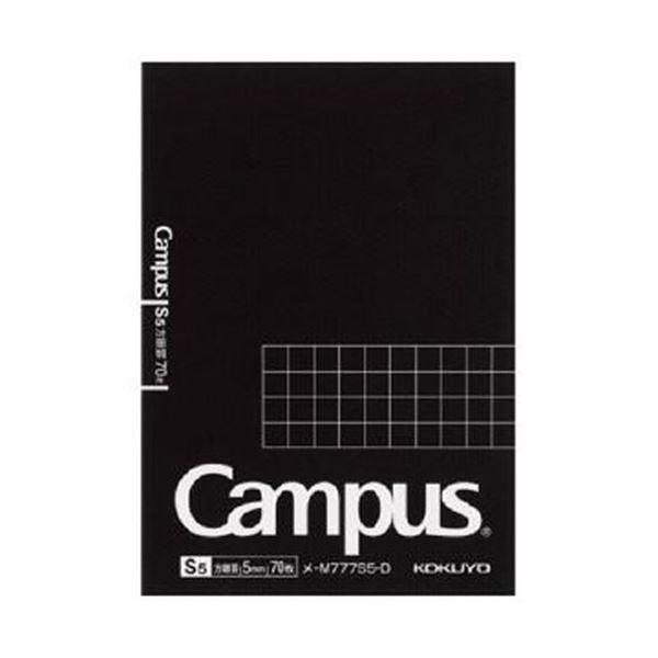 贈物 交換無料 図や表が書きやすい方眼罫 まとめ コクヨ キャンパス メモパッド A75mm方眼 カットオフ ×10セット メ-M777S5-D 1セット 70枚 5冊