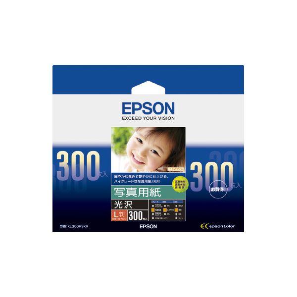 (まとめ) エプソン 写真用紙[光沢]L判 KL300PSKR 1箱(300枚) 【×5セット】