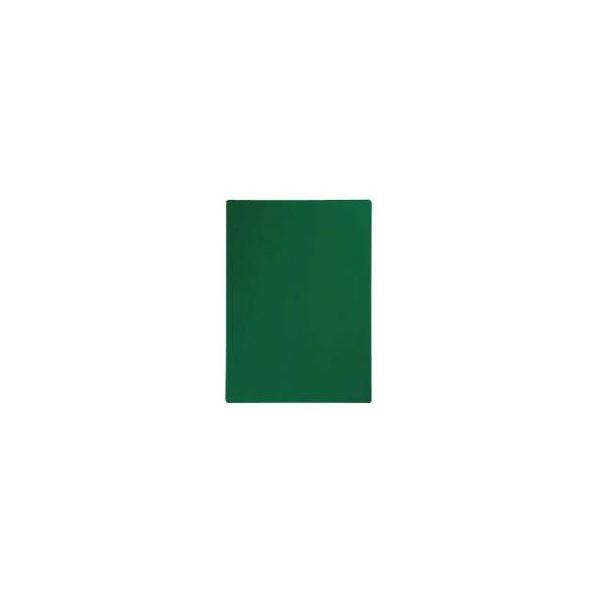 ベロス リサイクル下敷き B5判 透明緑SJB-501CG 1セット(200枚)
