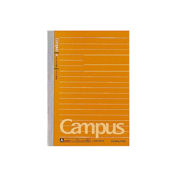 (まとめ) コクヨ キャンパスノート(ドット入り罫線) A6 A罫 48枚 ノ-221ATN 1セット(10冊) 【×30セット】