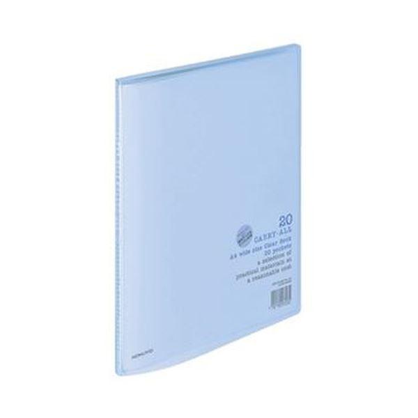 (まとめ)コクヨ クリヤーブック(キャリーオール)固定式 A4ワイド 20ポケット 背幅11mm 青 ラ-3B 1セット(10冊)【×3セット】