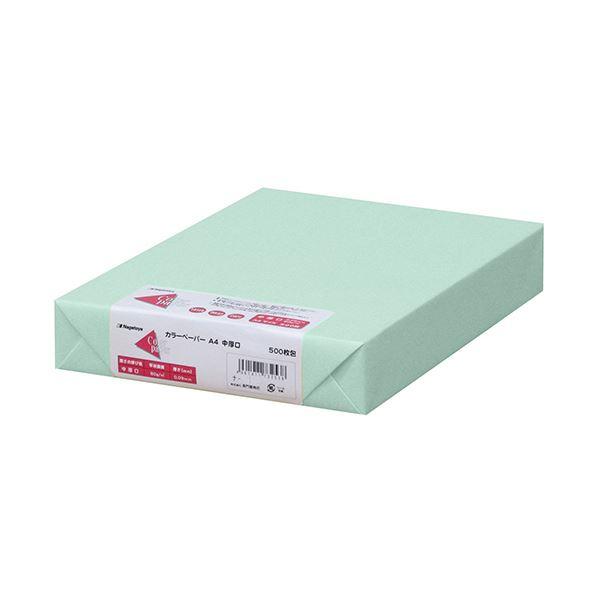 (まとめ) 長門屋商店 Color Paper A4中厚口 浅黄 ナ-3261 1冊(500枚) 【×5セット】