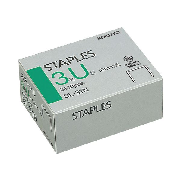 (まとめ) コクヨ ステープル針 3号U針50本連結×48個入 SL-31N 1箱 【×50セット】