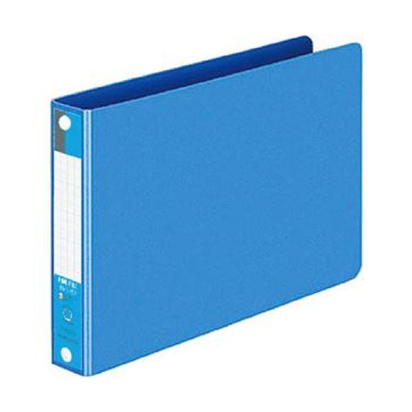 (まとめ)コクヨ リングファイル 色厚板紙表紙B6ヨコ 2穴 170枚収容 背幅30mm 青 フ-428NB 1セット(10冊)【×3セット】