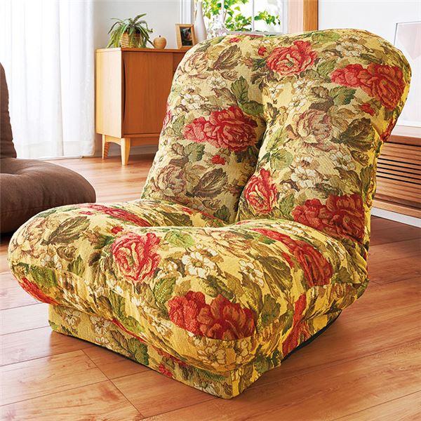 ボリューム座椅子/パーソナルチェア 【1脚 花柄】 幅70cm 日本製 5段階リクライニング機能 〔リビング〕