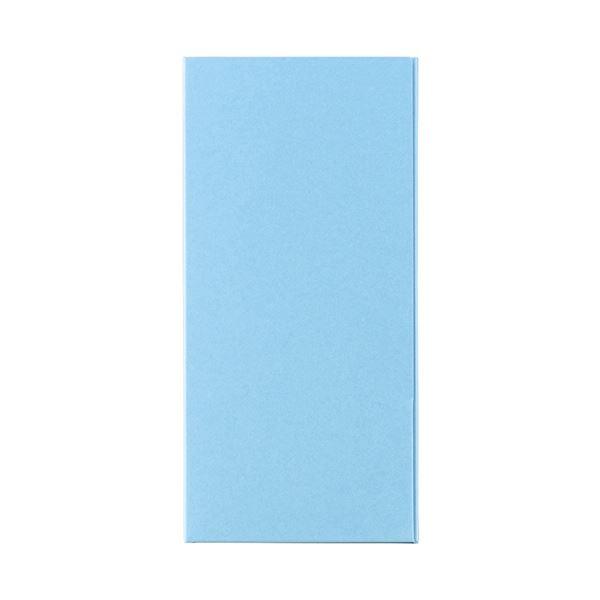 (まとめ) ライオン事務器カラーポケットホルダー(紙製) 3つ折りタイプ(見開きA4判) ブルー PH-63C 1冊 【×50セット】