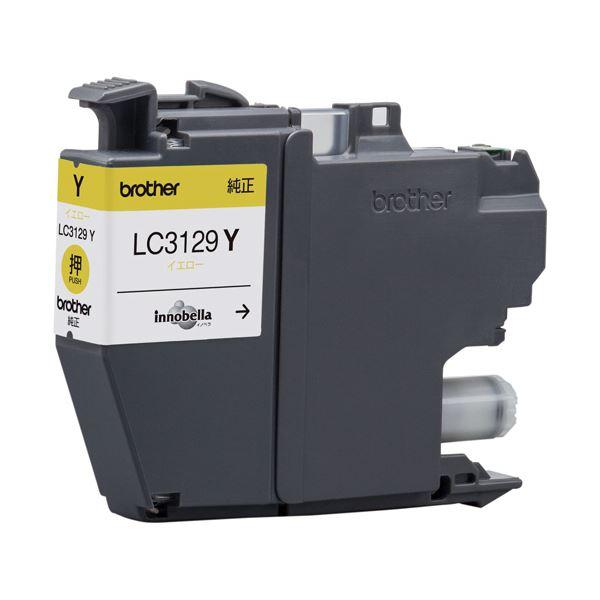 メーカー純正インクジェットカートリッジ 高級な まとめ ブラザー インクカートリッジ 1個 ×5セット イエローLC3129Y メーカー再生品