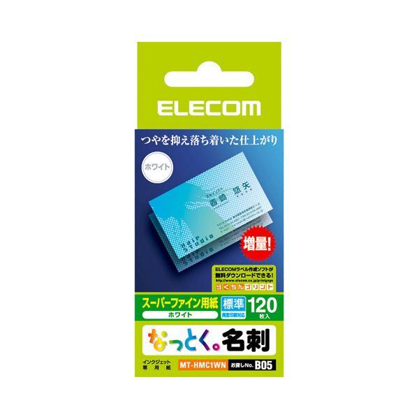 (まとめ) エレコム なっとく名刺スーパーファイン用紙 カットタイプ 名刺サイズ ホワイト 標準 MT-HMC1WN 1冊(120シート) 【×30セット】