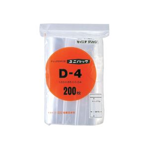 何度でも開閉できる便利なチャック付きポリ袋 まとめ 日本メーカー新品 セイニチ ユニパック チャック付ポリエチレン D-4 買収 1パック ヨコ85×タテ120×厚み0.04mm 200枚 ×30セット