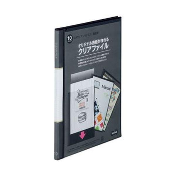 (まとめ)TANOSEE オリジナル表紙が作れるクリアファイル A4タテ 10ポケット 背幅11mm 黒 1セット(12冊)【×3セット】