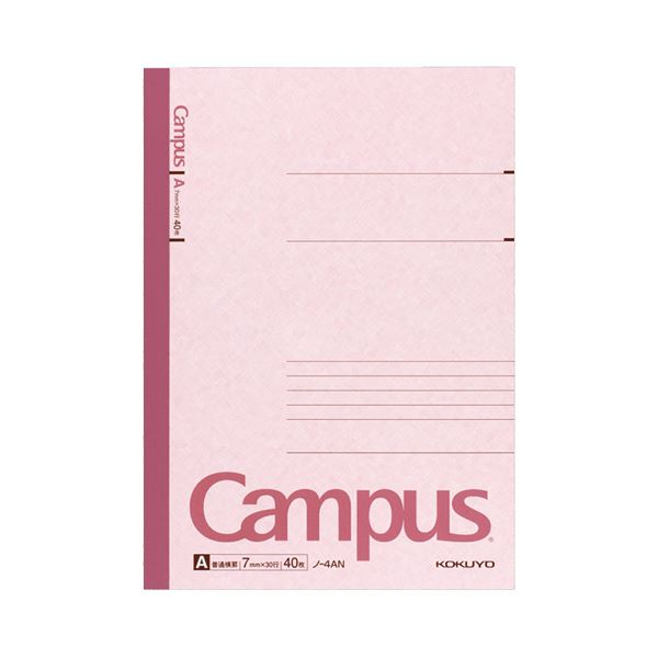 (まとめ) コクヨ キャンパスノート(普通横罫) セミB5 A罫 40枚 ノ-4AN 1セット(20冊) 【×5セット】