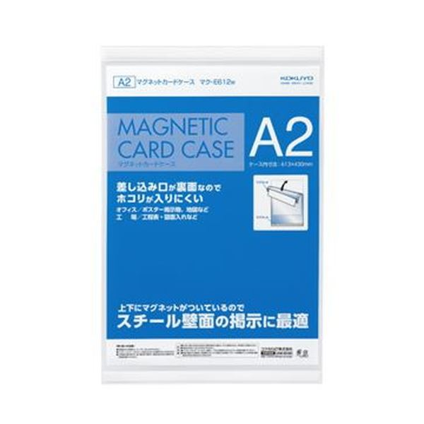 (まとめ)コクヨ マグネットカードケース(掲示用タイプ)A2 内寸613×430mm 白 マク-E612W 1枚【×5セット】