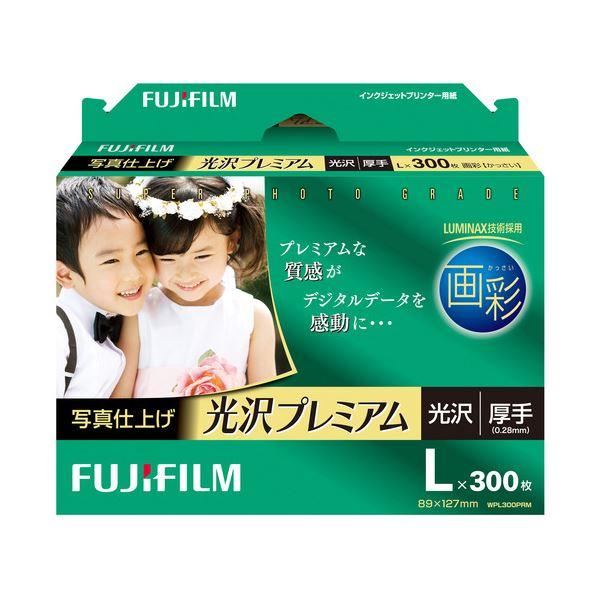 (まとめ) 富士フイルム 画彩 写真仕上げ光沢プレミアム 厚手 L判 WPL300PRM 1箱(300枚) 【×5セット】