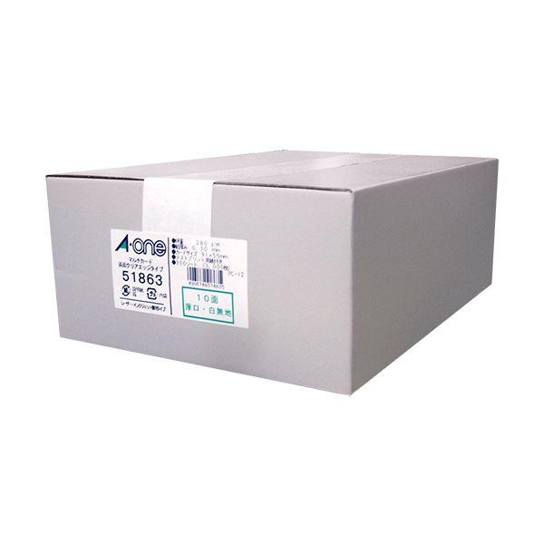 (まとめ)エーワン マルチカード 各種プリンター兼用紙 両面クリアエッジタイプ アイボリー A4判 10面 名刺サイズ 51873 1箱(300シート)【×3セット】