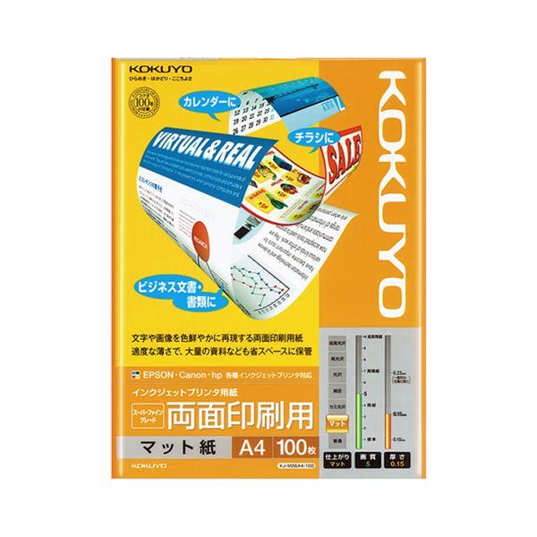 (まとめ) コクヨ インクジェットプリンター用紙 スーパーファイングレード 両面印刷用 A4 KJ-M26A4-100 1冊(100枚) 【×10セット】