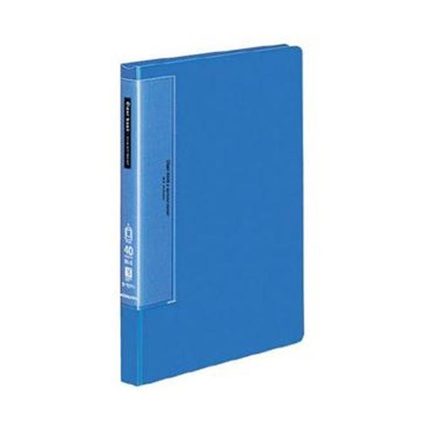(まとめ)コクヨ クリヤーブック(ウェーブカットポケット・固定式)B5タテ 40ポケット 背幅27mm 青 ラ-T571B 1セット(4冊)【×3セット】