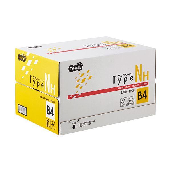 (まとめ) TANOSEE αエコペーパータイプNH B4 1箱(2500枚:500枚×5冊) 【×5セット】