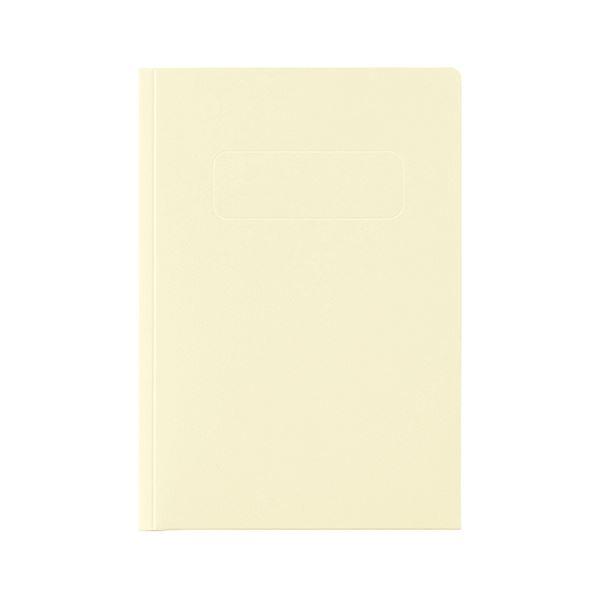 (まとめ) ライオン事務器カラーポケットホルダー(紙製) 2つ折りタイプA5(見開きA4判) ホワイト PH-52C 1冊 【×50セット】